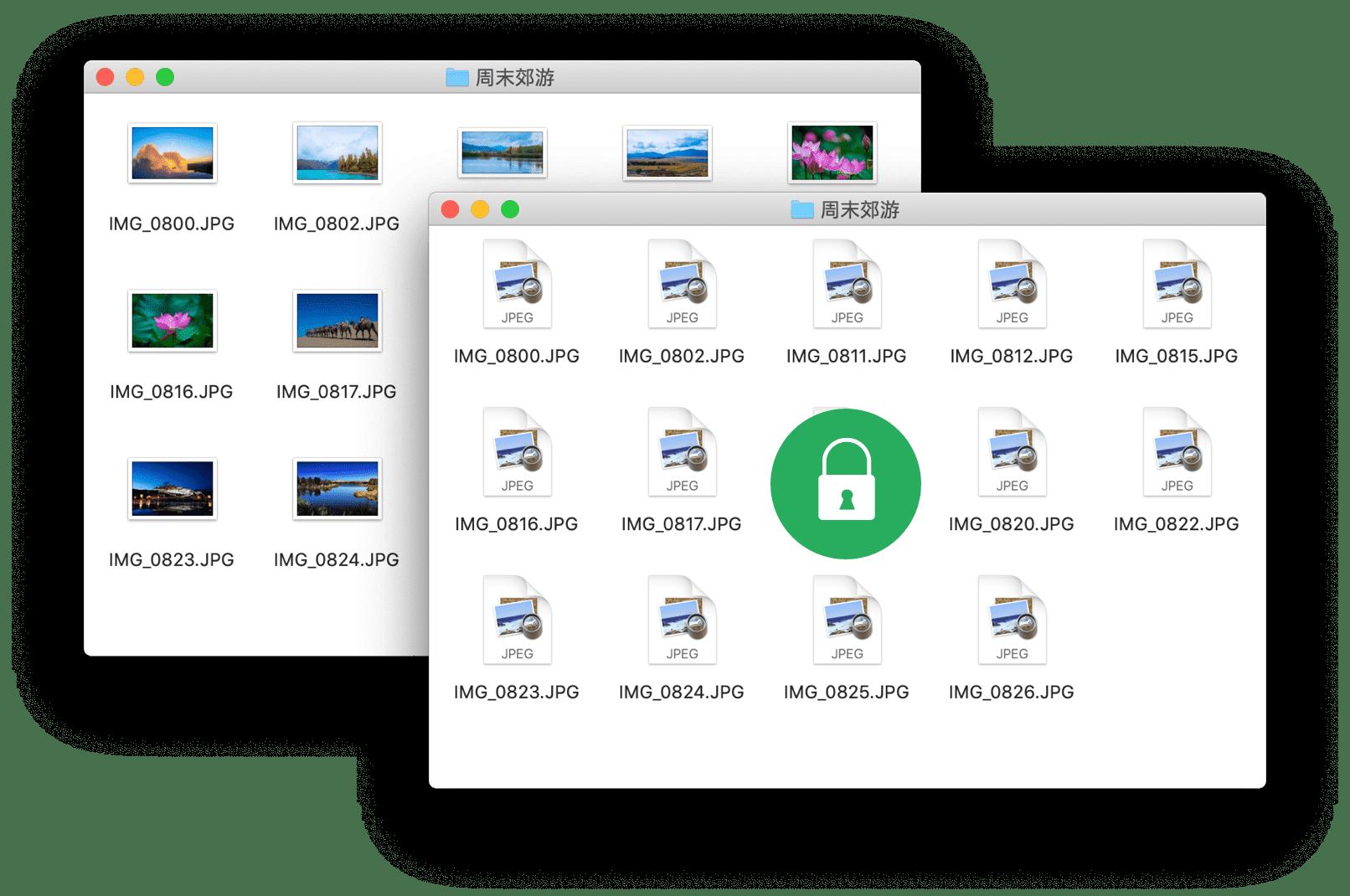 ezip 1.7.5中文版 专为macOS而设计的压缩软件!插图(8)